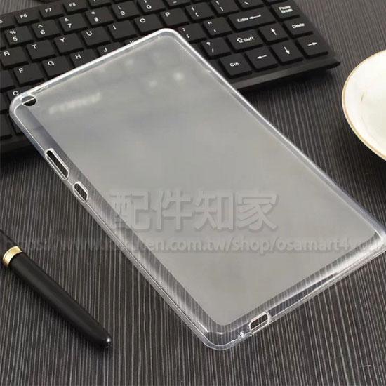 【TPU】華為HUAWEIMediaPadT38.0KOB-L098吋平板超薄透清水套布丁套矽膠軟殼保謢套-ZW