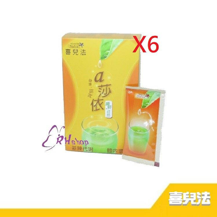 RH shop 喜兒法 A莎依 纖鮮自然 12包/盒 6盒組 加送金沛兒防曬乳*1