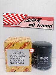 -油朋友-  原廠代工大廠飛鹿牌機油芯,TOYOTA車系專用,YARIS、VIOS、WISH、RAV4、ALTIS、CAMRY