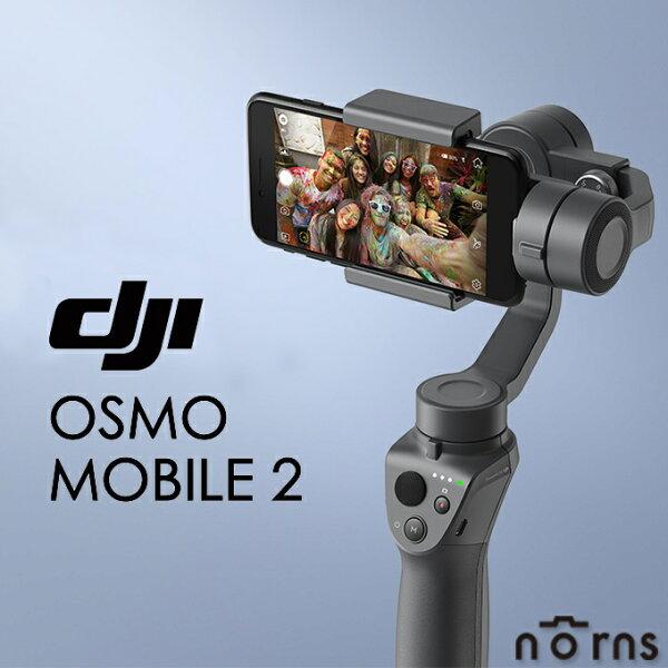 NORNS【DJIOSMOMobile2手機雲台】手持三軸穩定器可豎拍直播自拍智能拍攝變焦推桿輕量設計原廠公司貨