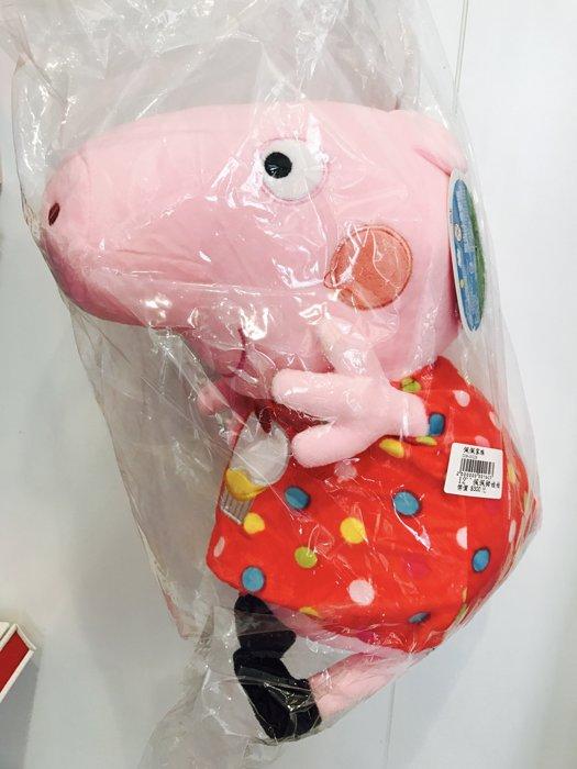 Peppa Pig佩佩豬娃娃12吋娃娃