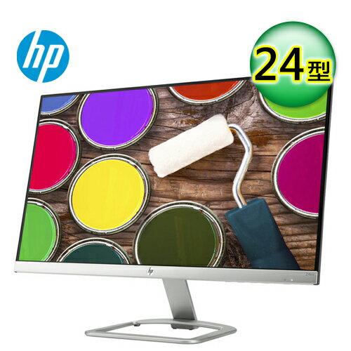 【HP惠普】24型IPS美型螢幕(24ea)【三井3C】