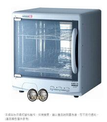 【SANLUX 台灣三洋】56L 雙層微電腦烘碗機 SSK-560S