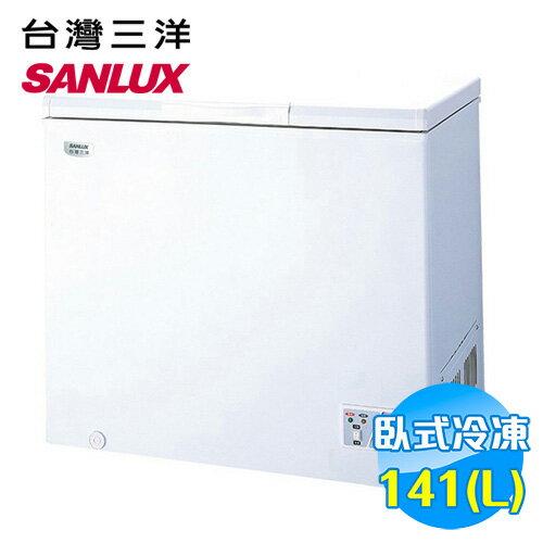 三洋 SANYO 141公升 環保冷凍櫃 SCF~141T ~送 ~