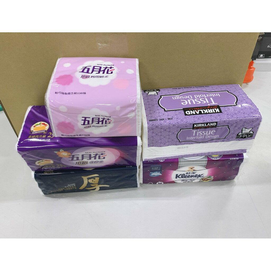 衛生紙 舒潔 五月花 厚棒 科克蘭 頂級衛生紙 抽取式 散包賣 多種品牌 居家 生活 擦拭 超取限21包 哈帝