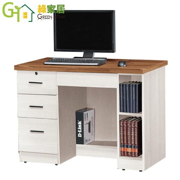 【綠家居】西艾格時尚3.5尺雙色四抽書桌電腦桌