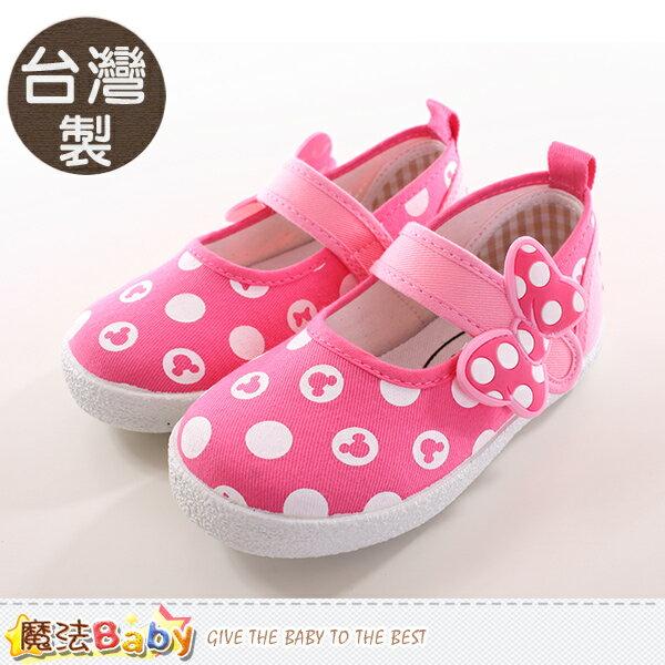 女童鞋 製迪士尼米妮 帆布鞋 魔法Baby~sh9746