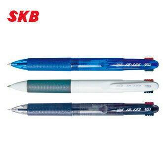 SKB IB-158 三色自動原子筆 中油筆 書寫筆 0.7mm