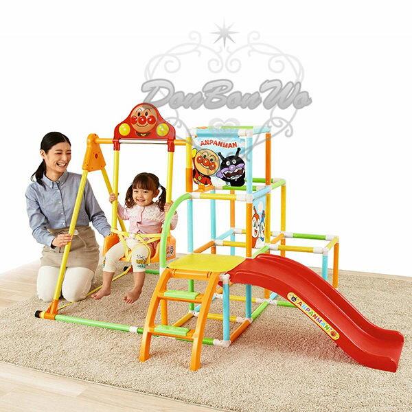 麵包超人室內遊樂器溜滑梯單槓玩具組311794海渡