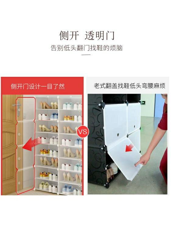 鞋櫃 簡易大鞋架家用大容量防塵鞋架子門口收納神器經濟型組裝多層鞋柜