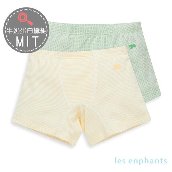 lesenphants冰牛奶幾何錢紋四角平口內褲二入組-粉藍+淺黃