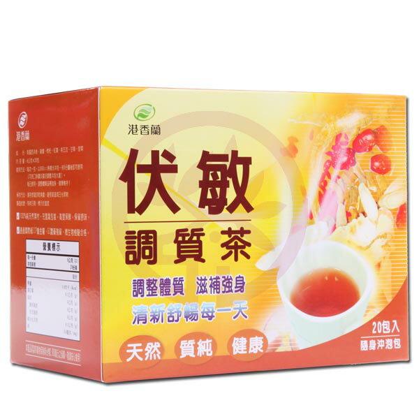 港香蘭伏敏調質茶(6g×20包)×1
