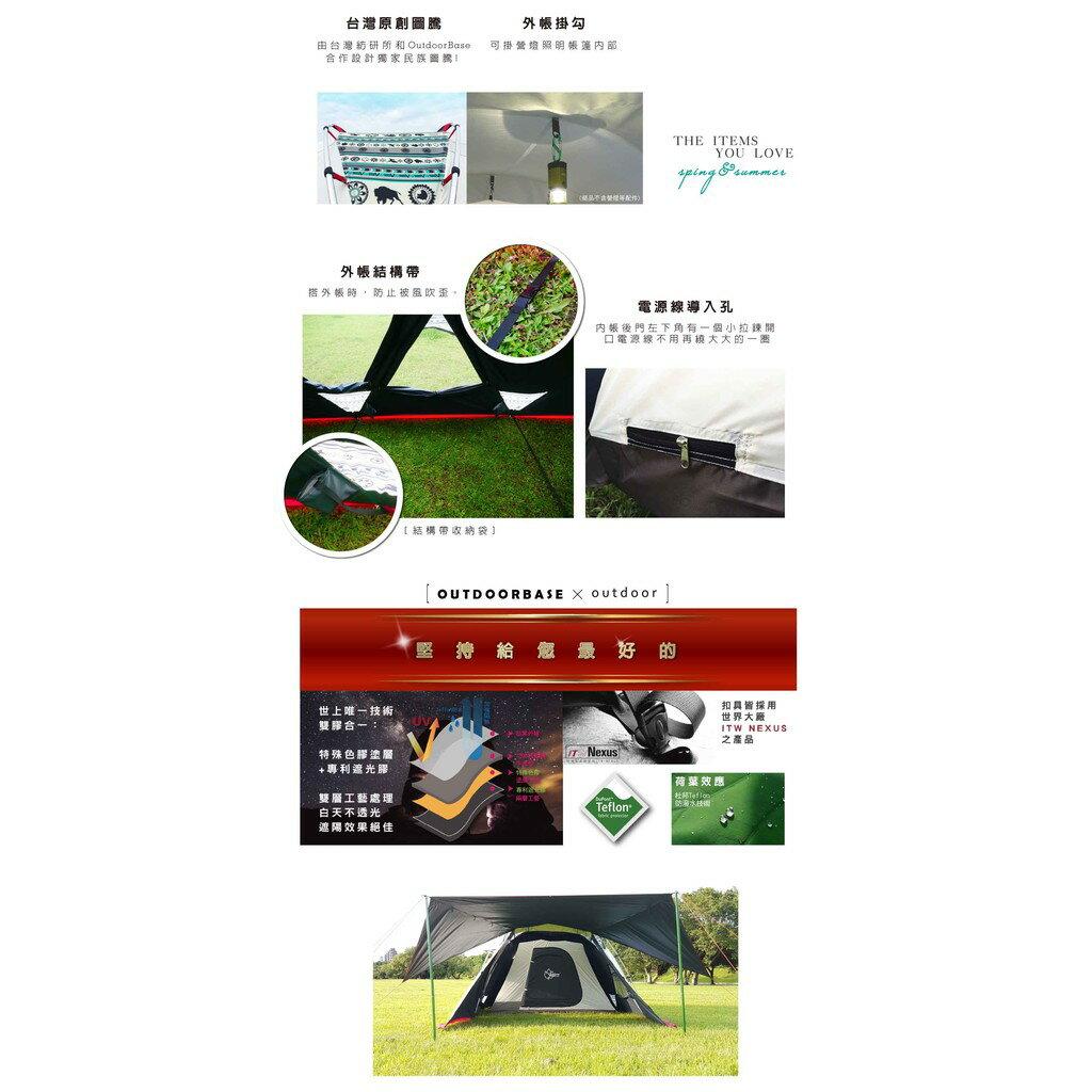 【現貨再送超值好禮】SKYPAINTER 彩繪天空-鋁合金歡樂家庭帳-23069/圓弧別墅帳篷