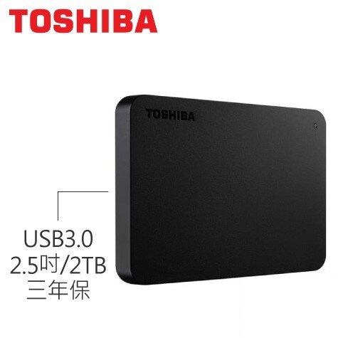 Toshiba Canvio Basics A3 黑靚潮lll 2TB 2.5吋外接硬碟-黑