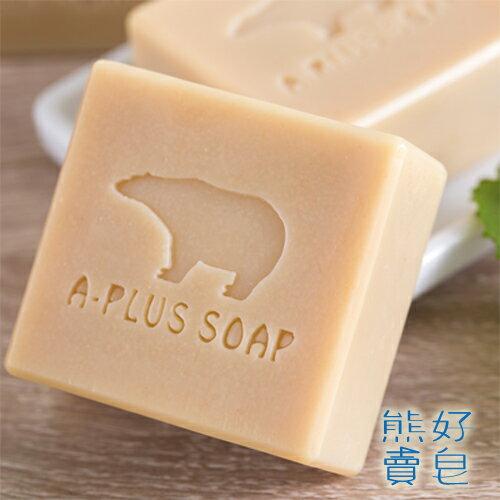 手工皂-左手香蘆薈舒緩皂_熊好賣皂 110±10g--滿599元免運 1