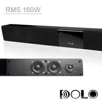 DOLO 星艦進階版 STARSHIP 160W 2.2聲道全方位家用藍牙音響 (真材實料160W) 公司貨 免運費 TO-XSL9870