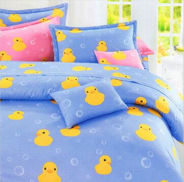【名流寢飾家居館】黃色小鴨.100%純棉.加大雙人床包組.全程臺灣製造