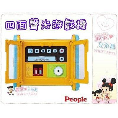 麗嬰兒童玩具館~日本People專櫃安全玩具-新趣味聲光遊戲機-公司貨 1