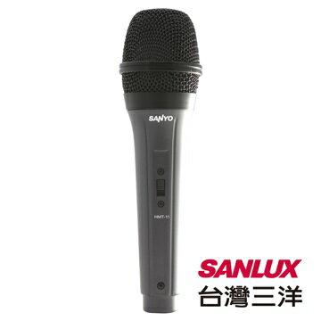 SANLUX 台灣三洋 動圈式麥克風 HMT-11
