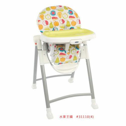 GRACO Contempo 可調式高低餐椅 - 水果王國【悅兒園婦幼生活館】