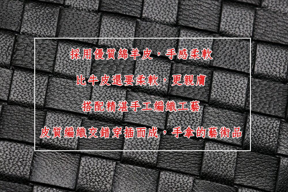 【熱銷免運】真皮羊皮編織包女士大容量多卡位拉鍊皮夾皮包錢夾零錢包長夾手拿包手機包手抓包女包女夾【KN06】 8