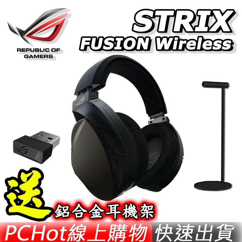 [免運速出] ASUS 華碩 ROG STRIX FUSION Wireless 無線 電競耳機麥可風 0