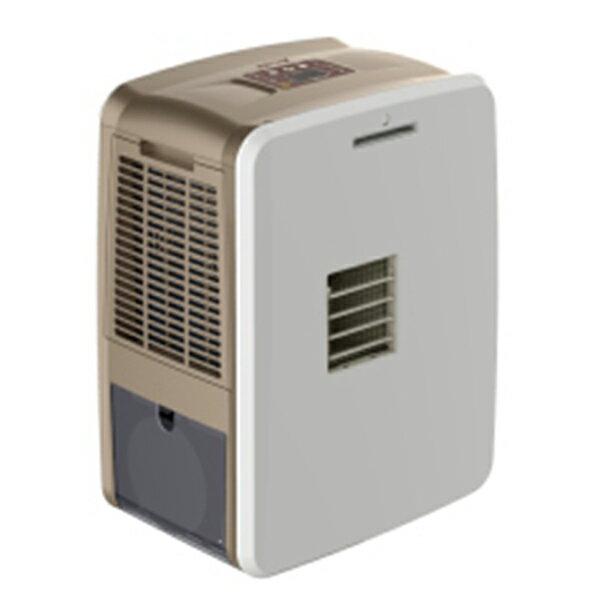 ★贈銀離子抗菌涼被SP-1612 ★元山多功能移動式冷氣 YS-3008SAR *免運費*