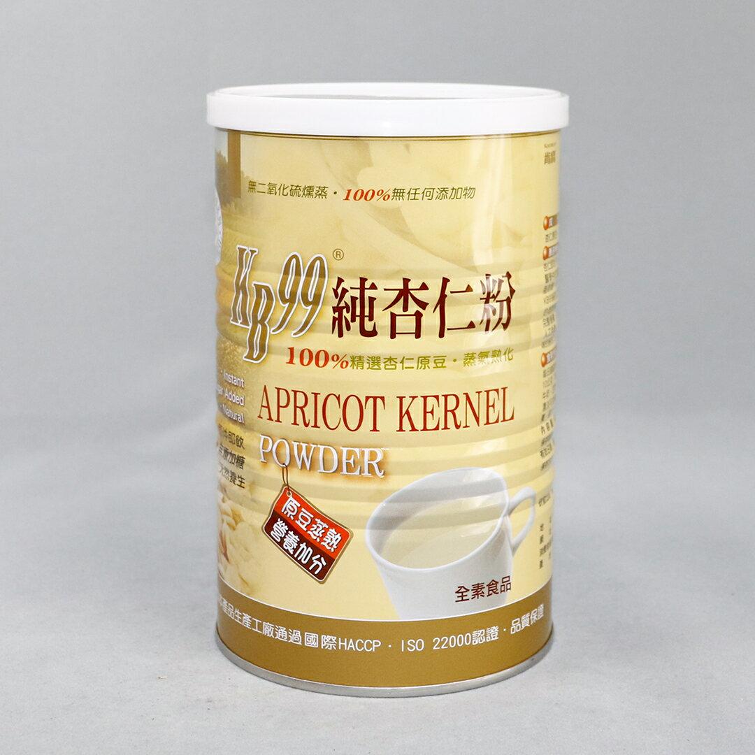 肯寶KB99純杏仁粉