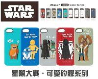 PGA iJacket 日本迪士尼授權 iPhone 7 4.7吋 矽膠軟質保護套 星際大戰 系列