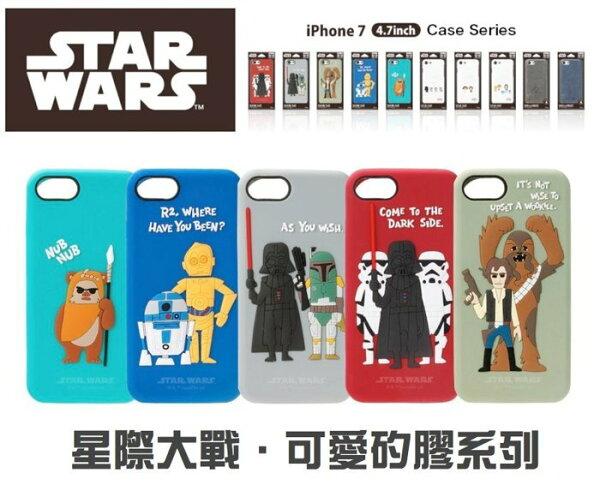 PGAiJacket日本迪士尼授權iPhone74.7吋矽膠軟質保護套星際大戰系列