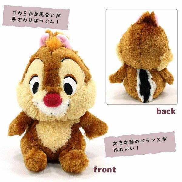 花粟鼠抱抱蒂蒂玩偶日本帶回迪士尼正版商品奇奇與蒂蒂
