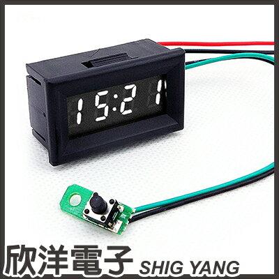 ※欣洋電子※0.30四位元LED時鐘錶頭紅、綠、藍、黃、白,多色光自由選購0708B系列
