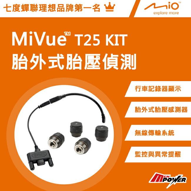 【禾笙科技】Mio 胎外式胎壓偵測 即時監控/(T25 KIT)/6系列加購模組