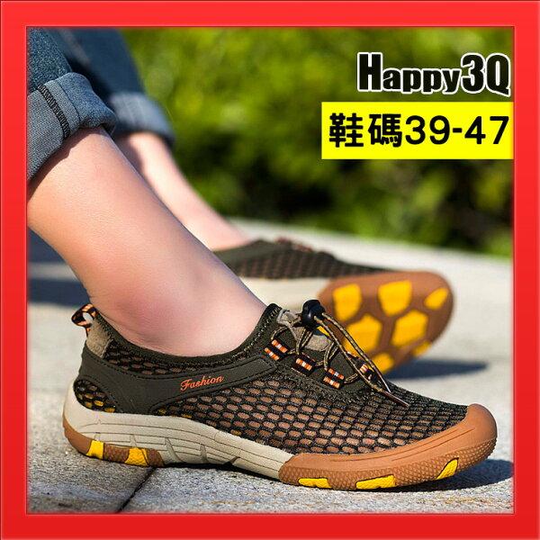 男鞋平底鞋運動鞋子登山鞋網面休閒鞋健走鞋登山鞋-灰棕黑39-47【AAA4669】