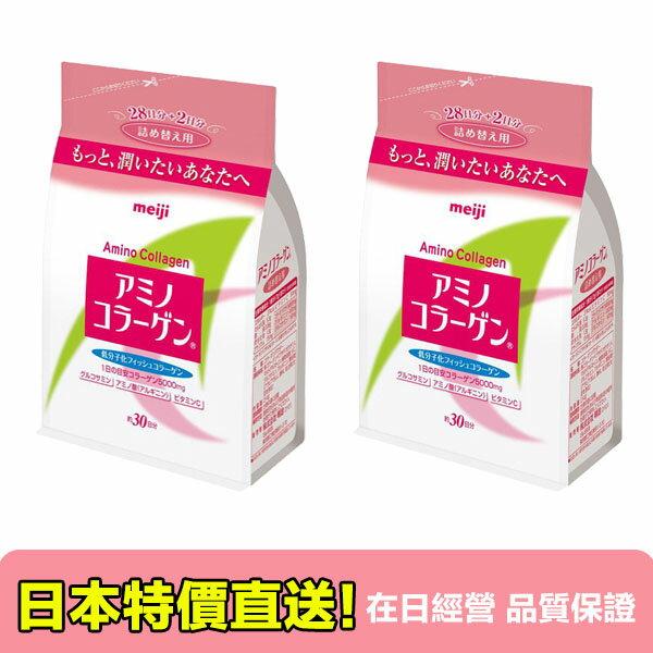 【海洋傳奇】【2包組合免運】日本 Meiji Amino 明治 膠原蛋白粉 補充包 共60天份 - 限時優惠好康折扣