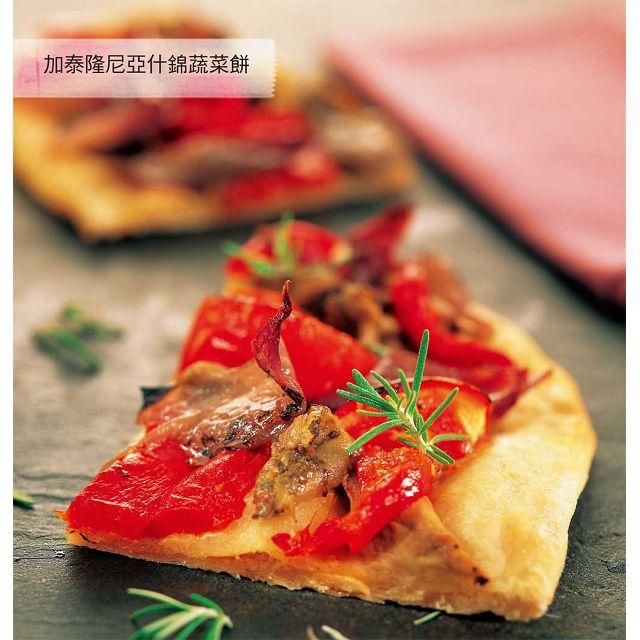 輕蔬食:500道四季皆宜的健康輕盈料理 8