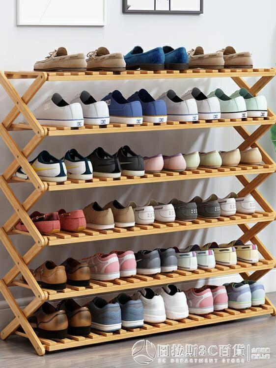 【快速出貨】鞋架 鞋架簡易門口家用拖鞋架省空間經濟型鞋子收納神器門口置物架鞋櫃 雙12購物節