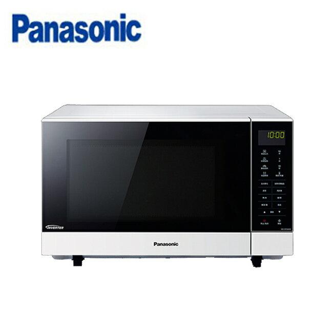 [滿3千,10%點數回饋]『Panasonic』國際牌27L變頻微電腦微波爐 NN-SF564 *免運費