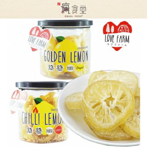 ~泰美味~ 泰國新  LOVE FARM 就是愛檸檬^(原味^)^(辣味^) 120g罐裝