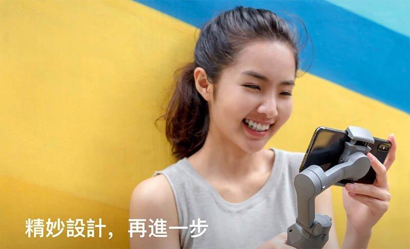【樂天雙11領卷折再111】大疆 DJI OSMO Mobile 3 折疊式手機雲台 套裝 手持穩定器 便攜可折疊 運動模式 公司貨 3