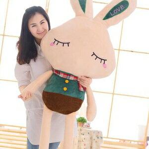 美麗大街【HB20160608】可愛毛絨玩具米菲兔公仔love兔玩偶圍巾長腿兔子(70cm)