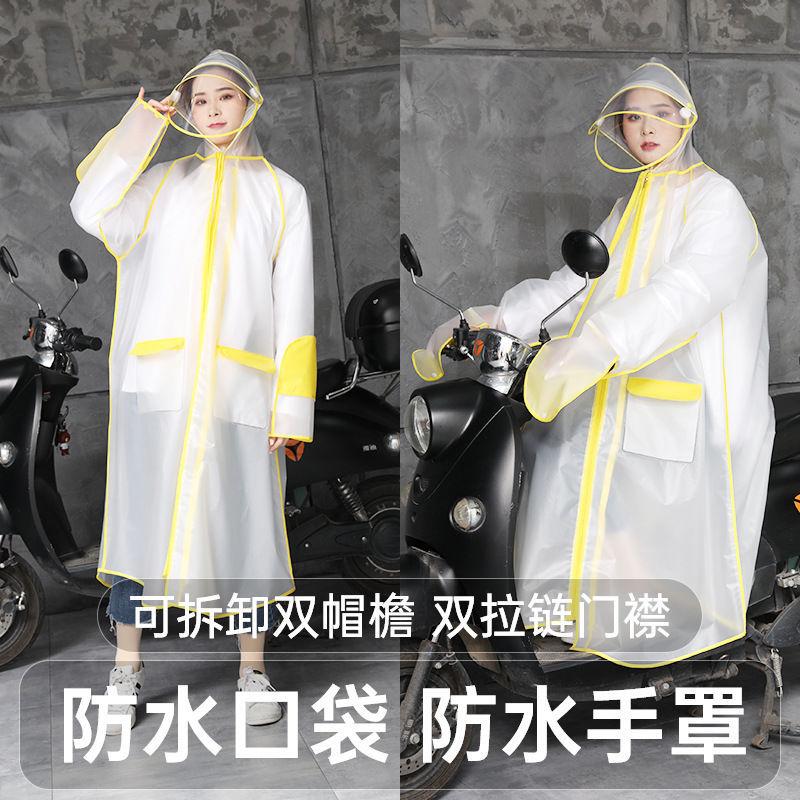 EVA時尚透明單人雨衣外套成人男女電動自行車徒步防暴雨 騎行