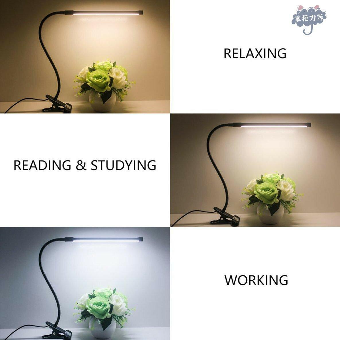 【全館免運】夾鉗燈LED檯燈可調光護眼柔性金屬鵝頸USB