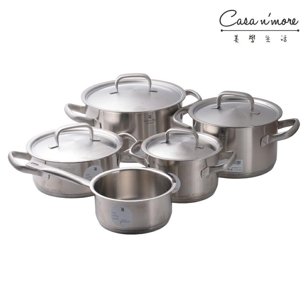 WMF Gourmet Plus 不鏽鋼鍋5件鍋組 德國製造