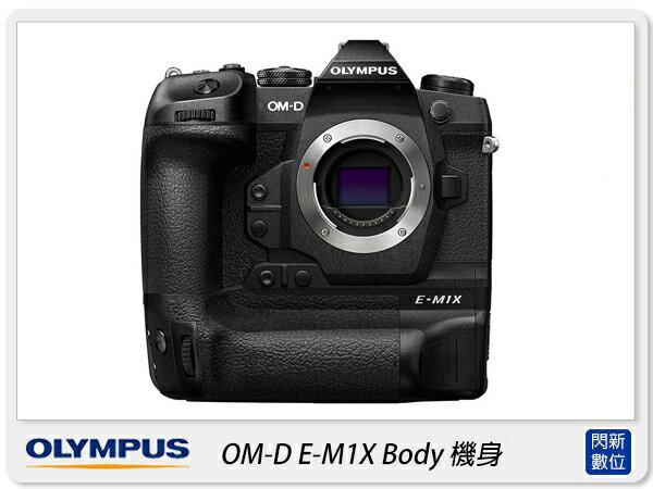 【折價券現折+點數10倍↑送】回函送原廠電池X2 OLYMPUS E-M1X 機身(EM1X公司貨)E-M1 X