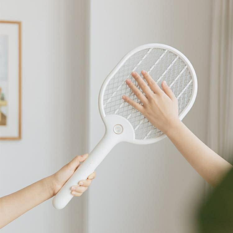 捕蚊拍和扇電蚊拍家用USB充電安全密網蒼蠅拍led燈滅蚊拍  新年鉅惠 台灣現貨