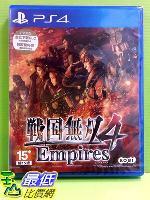 (現金價) PS4 戰國無雙4 Empires 帝王傳 日文亞版