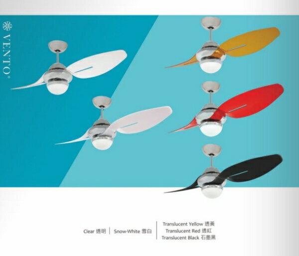 【燈王的店】《VENTO芬朵精品吊扇》54吋吊扇+燈具+遙控器 蜻蜓系列 54LIBELLULA 送基本安裝