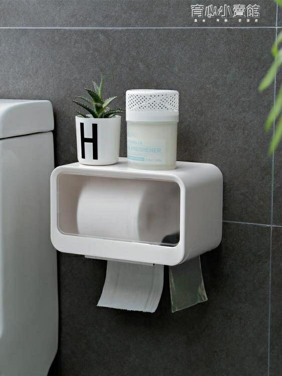 夯貨折扣▶衛生間紙巾盒免打孔廁所紙盒家用手紙盒創意防水抽紙捲紙筒置物架-盛行華爾街
