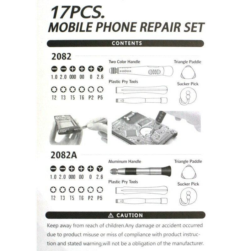 KM-2082 多功能手機拆修工具組 17合一 硬碟 手機維修工具 硬碟 手機工具